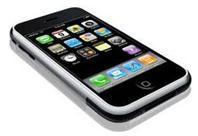 iPhone Exchange Setup